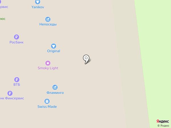 Банкомат, АКБ Связь-банк, ПАО на карте Астрахани
