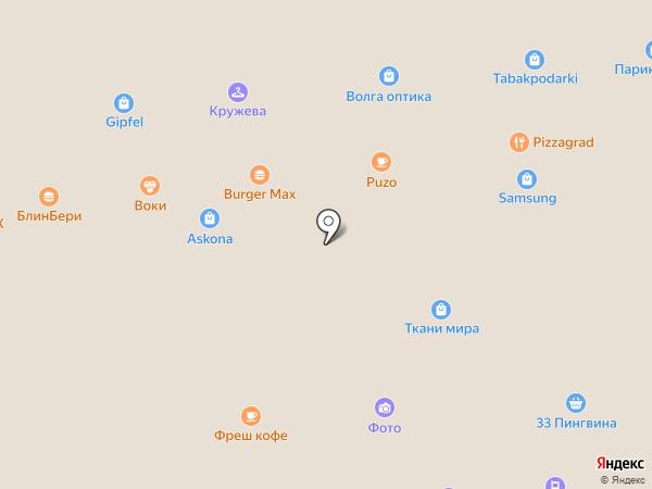 Max Burger на карте Астрахани