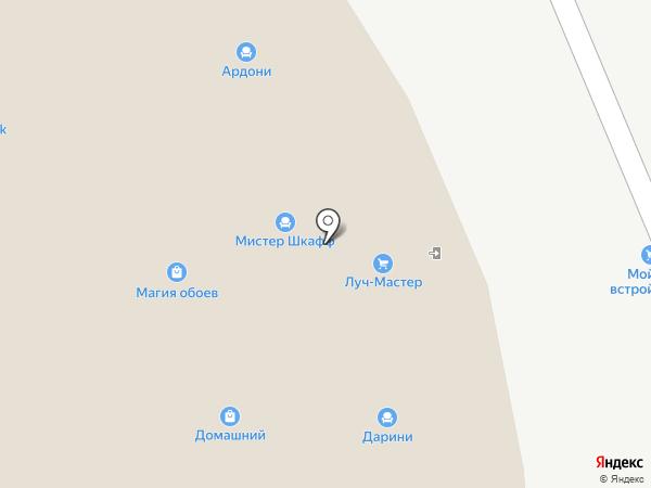 АР ДЕКО на карте Астрахани