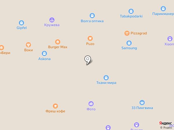 Amaia на карте Астрахани