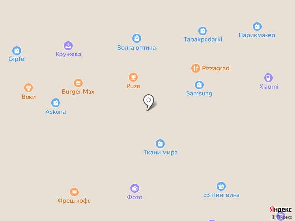Блинофф на карте Астрахани