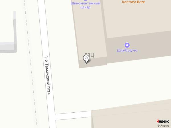 Школа аргентинских танцев на карте Астрахани