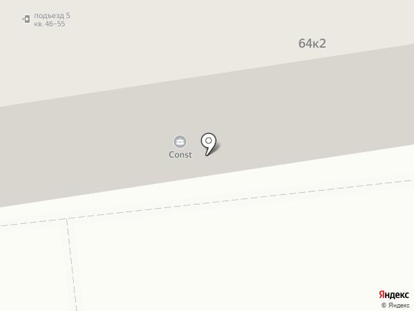 Relax на карте Астрахани
