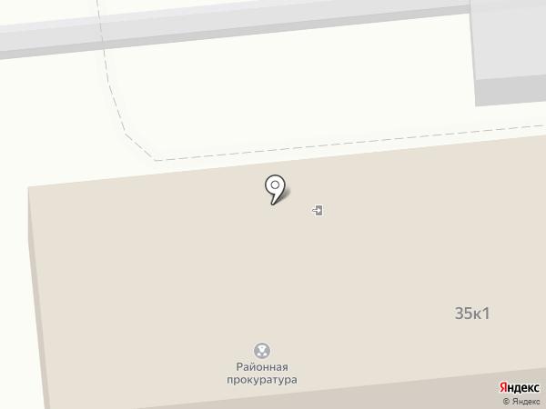Прокуратура Ленинского района г. Астрахани на карте Астрахани