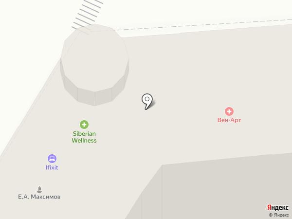 SWEET HOME на карте Астрахани