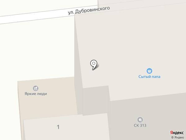 Сытый папа на карте Астрахани