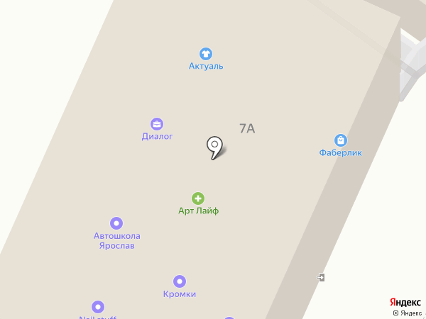 Шаг к успеху на карте Астрахани