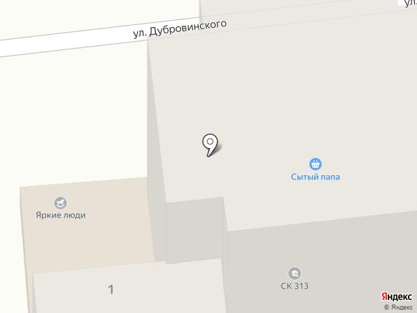 Молодость на карте Астрахани