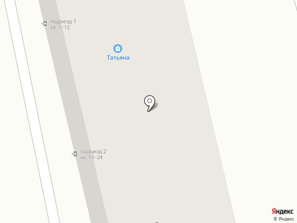 Платежный терминал на карте Яксатово