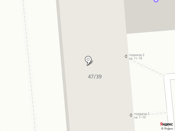 АВЕНТУРА на карте Астрахани