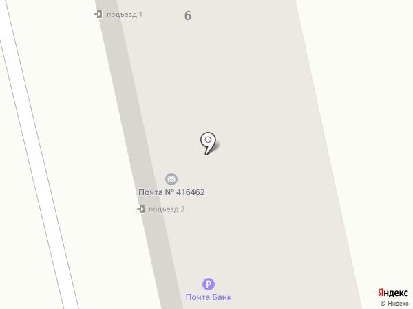 Почтовое отделение на карте Яксатово