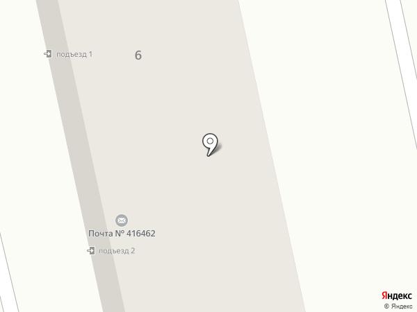 Копировальный центр на карте Яксатово