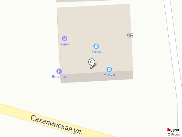 Артур на карте Астрахани