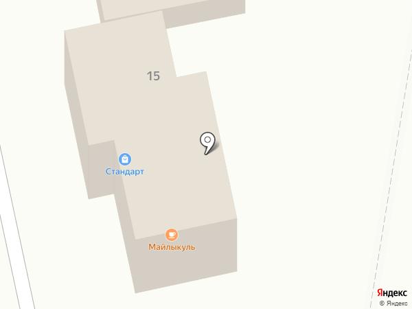 СтандАрт на карте Яксатово