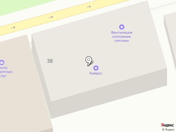 Кайрос на карте Астрахани
