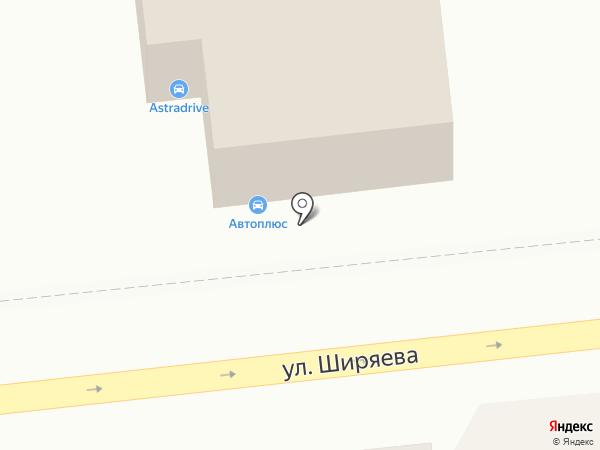 Автоплюс на карте Астрахани