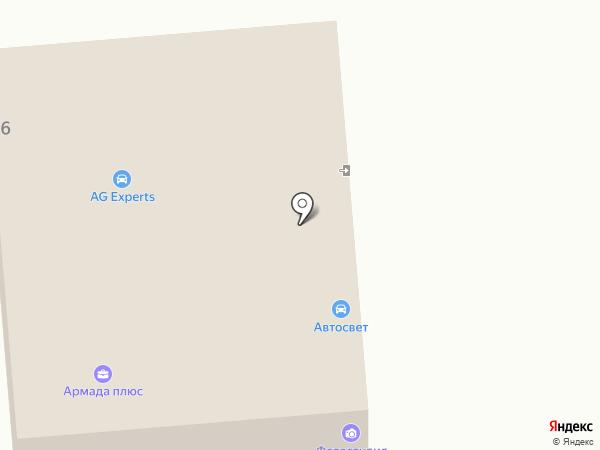 АвтоПилот на карте Астрахани
