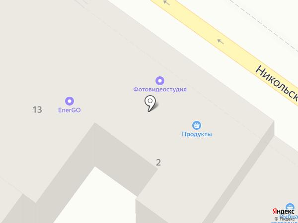 Фотовидеостудия на карте Астрахани