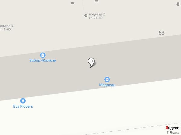 Конфетки-Бараночки на карте Астрахани