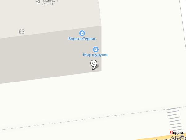 ЗдравоЕшка на карте Астрахани