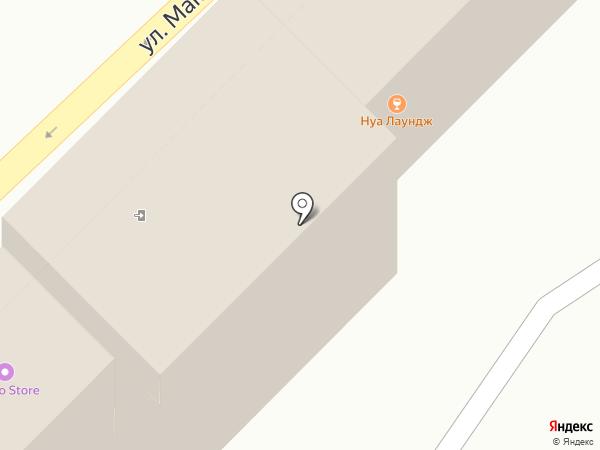 Тыква на карте Астрахани