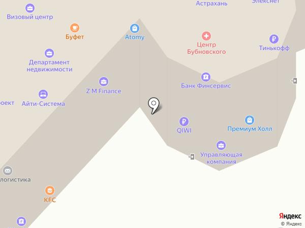 Make Brow Up на карте Астрахани