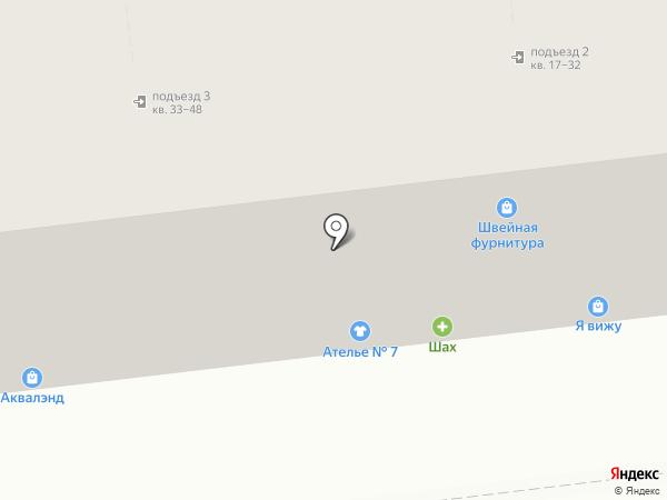 Туфелька на карте Астрахани