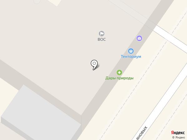 Природный доктор на карте Астрахани