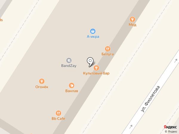 Роаст-н-Ролл на карте Астрахани