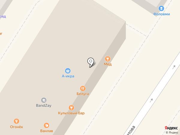 Культовый бар на карте Астрахани