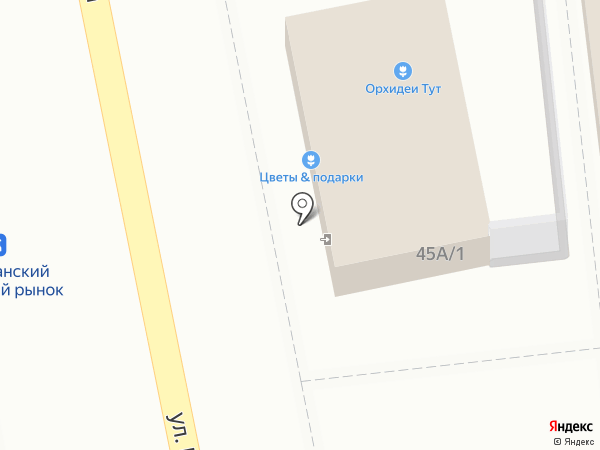Магазин кондитерских товаров на карте Астрахани