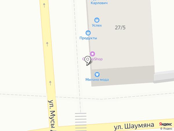 Милано Мода на карте Астрахани