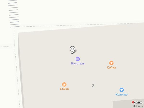 Chorizo на карте Астрахани