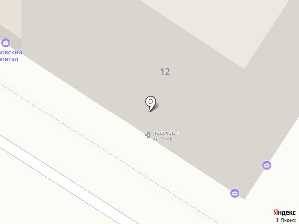 Kangoo Jumps на карте Астрахани