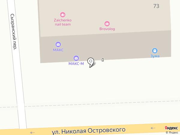 Медиаком на карте Астрахани