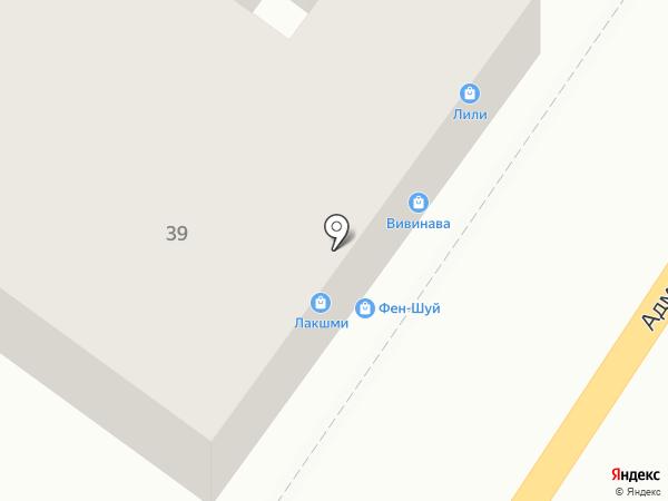 Магазин исландского трикотажа на карте Астрахани