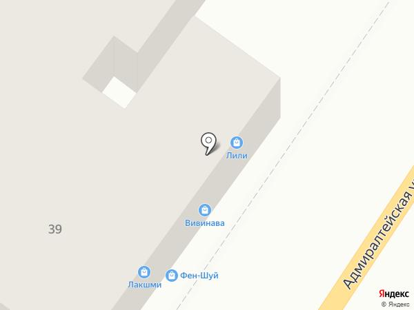 Лили на карте Астрахани