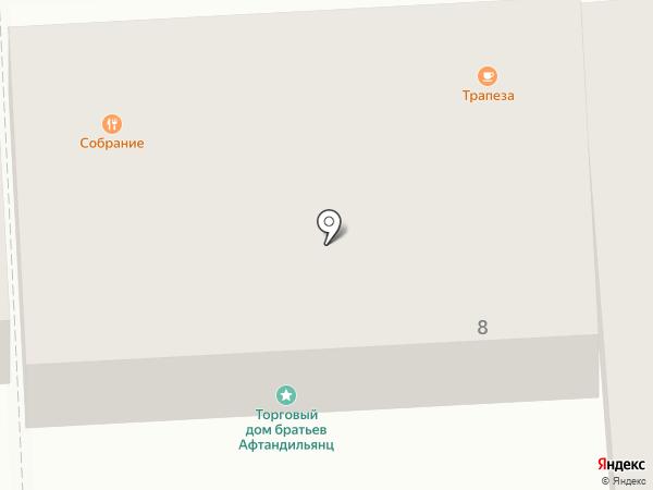 Центр боевых единоборств на карте Астрахани
