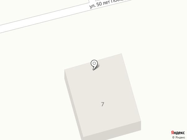 Амбулатория на карте Растопуловки