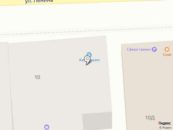 БизБренд на карте Астрахани