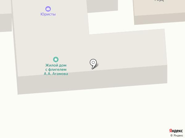 Ателье по ремонту одежды на карте Астрахани