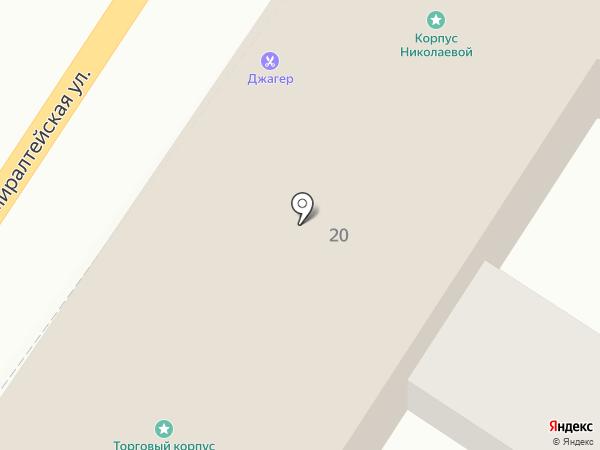 Магазин тканей и фурнитуры на карте Астрахани