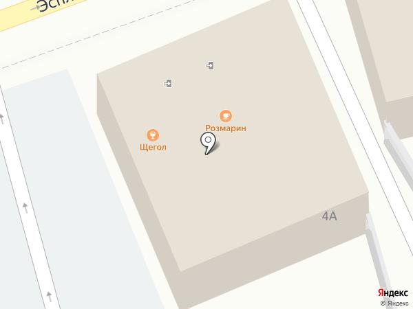 Розмарин на карте Астрахани