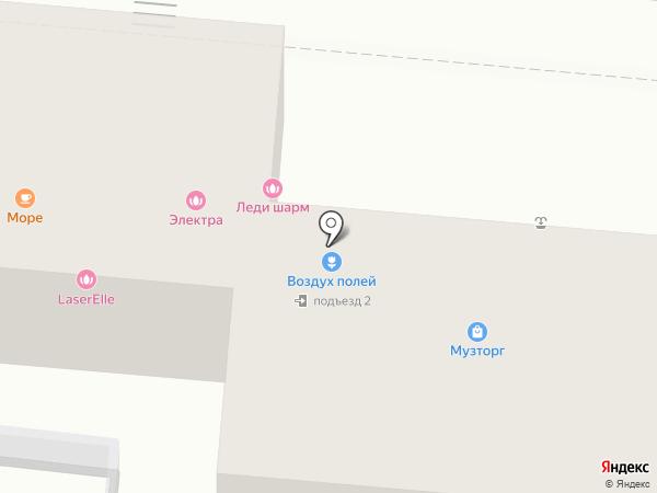 Магазин товаров для праздника на карте Астрахани