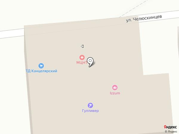 Медиацентр на карте Астрахани