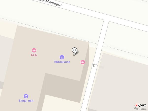 Студия Ильмиры Карповой на карте Астрахани