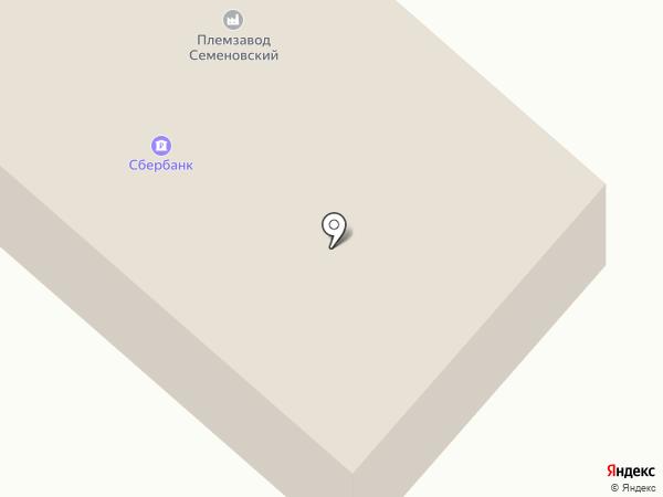 Семёновский, ЗАО на карте Кузнецово