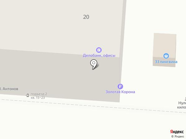 Банкомат, СКБ-банк, ПАО на карте Астрахани