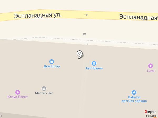 Мел и уголь на карте Астрахани