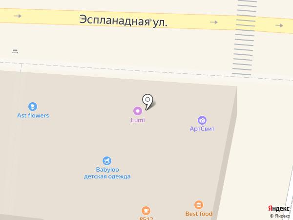 Салон цветов на карте Астрахани